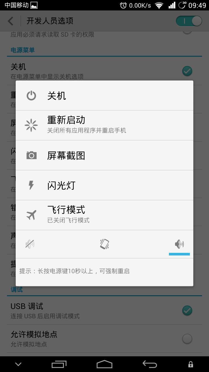 Screenshot_2013-11-02-09-49-41.png
