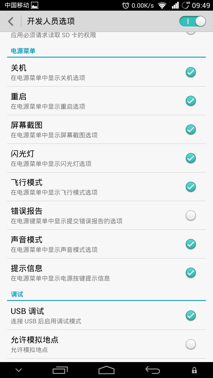 Screenshot_2013-11-02-09-49-54.png