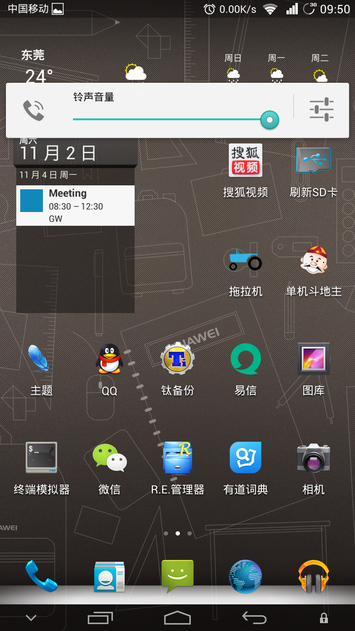 Screenshot_2013-11-02-09-50-13.png