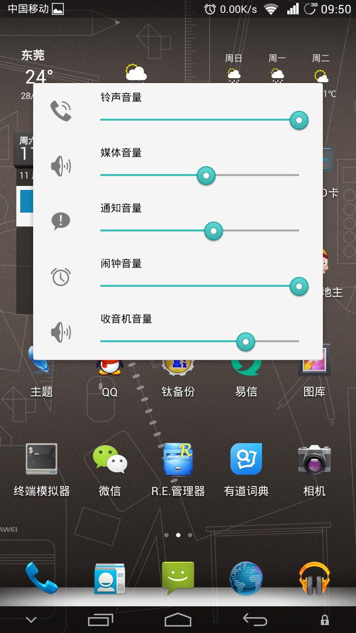 Screenshot_2013-11-02-09-50-23.png