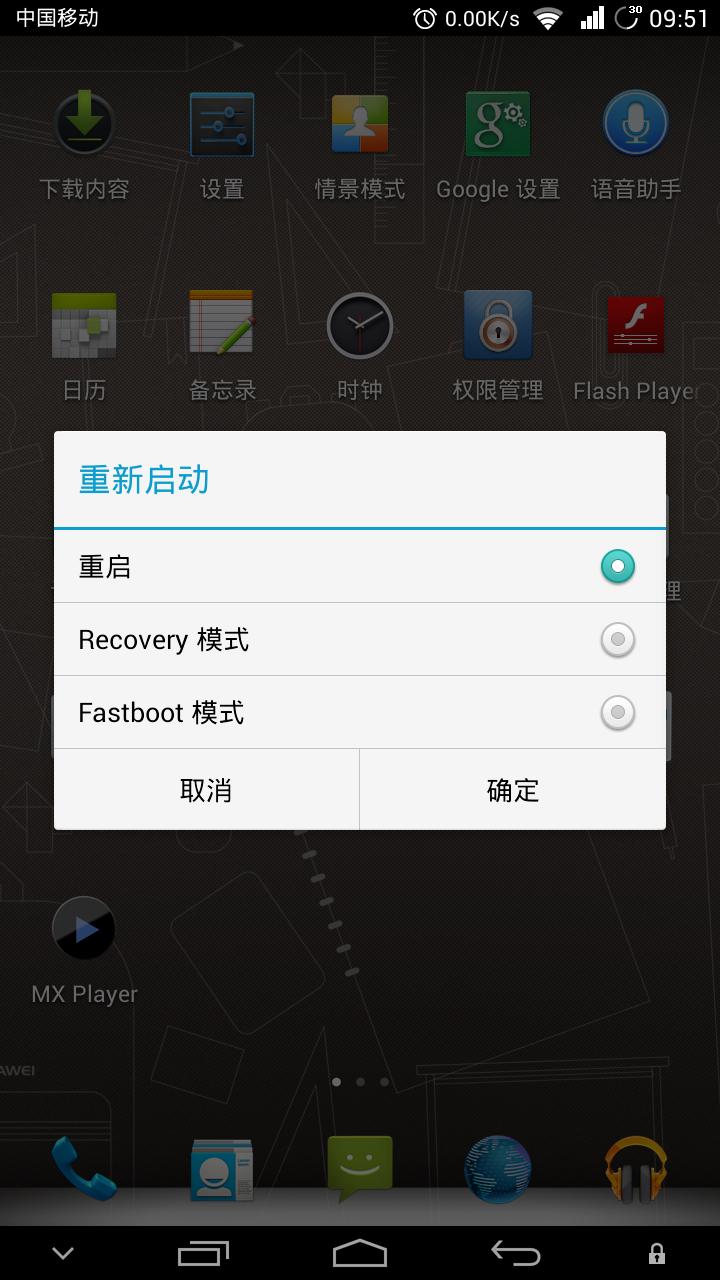 Screenshot_2013-11-02-09-51-01.png