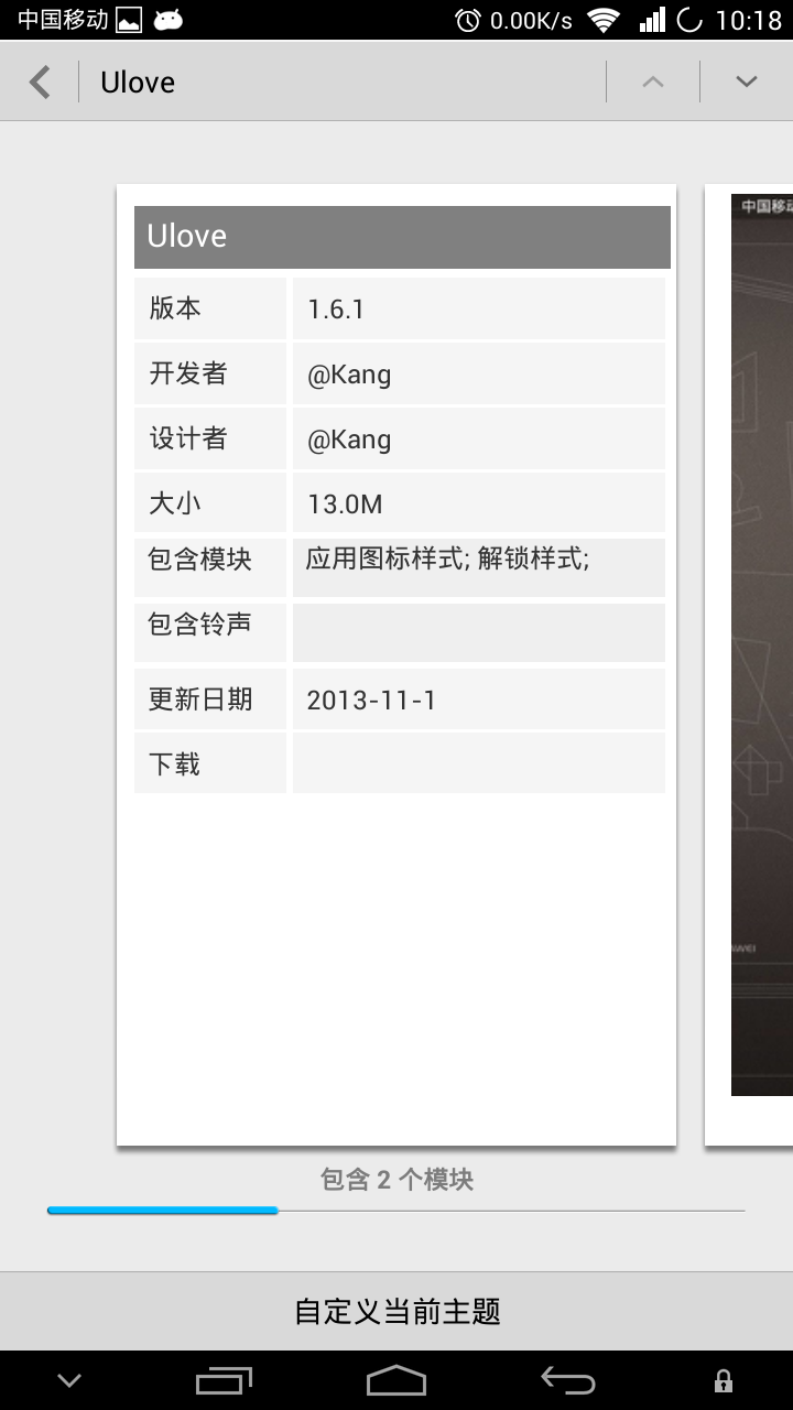 Screenshot_2013-11-02-10-18-33.png