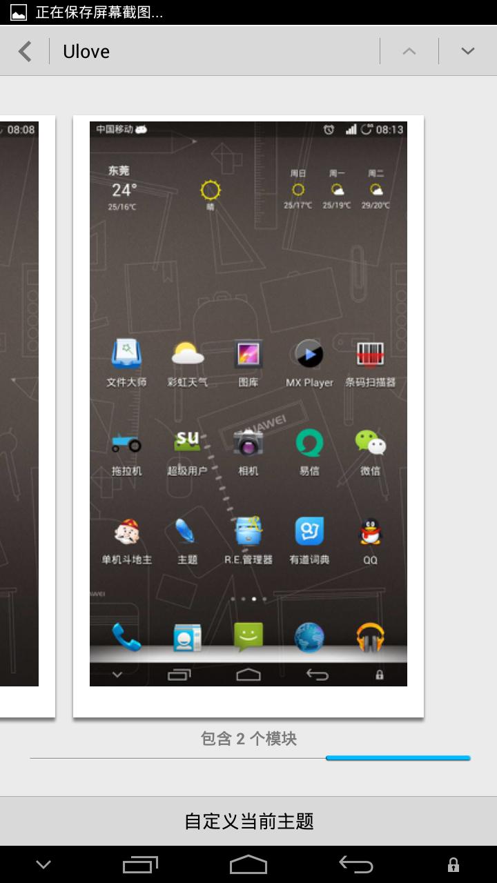 Screenshot_2013-11-02-10-18-40.png