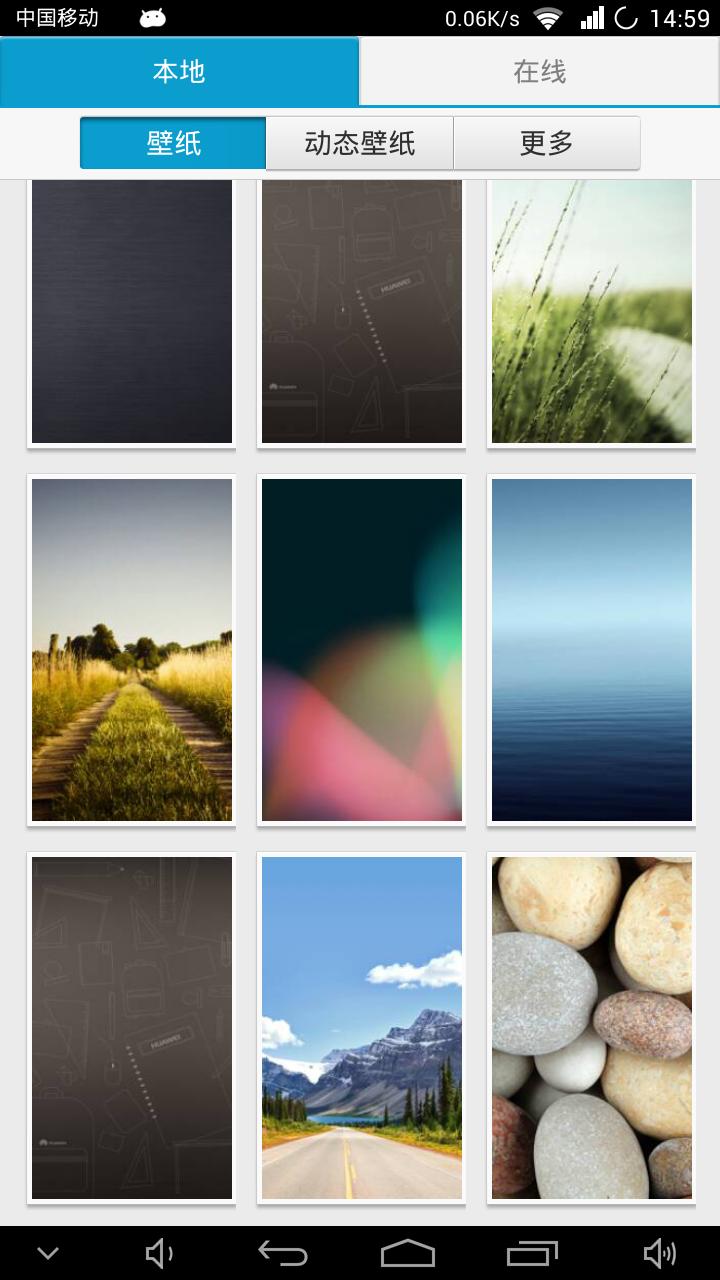 Screenshot_2013-11-02-14-59-57.png