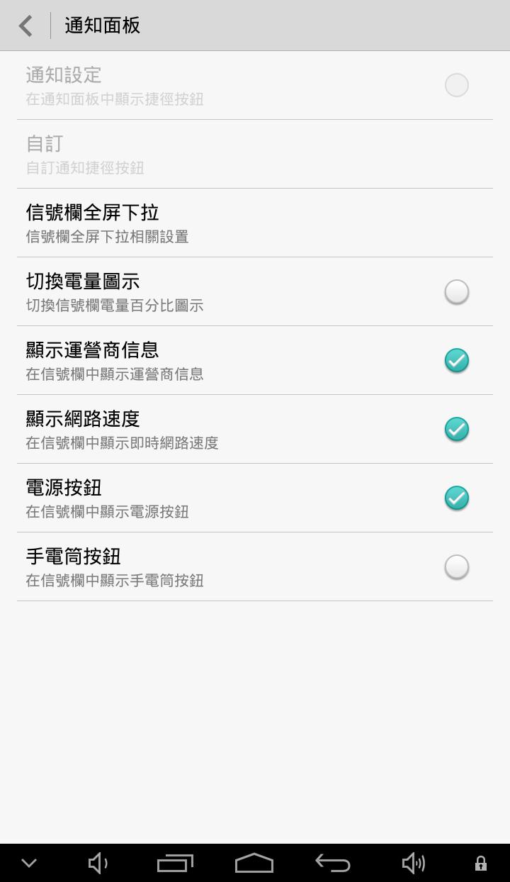 Screenshot_2013-11-02-15-23-25.png