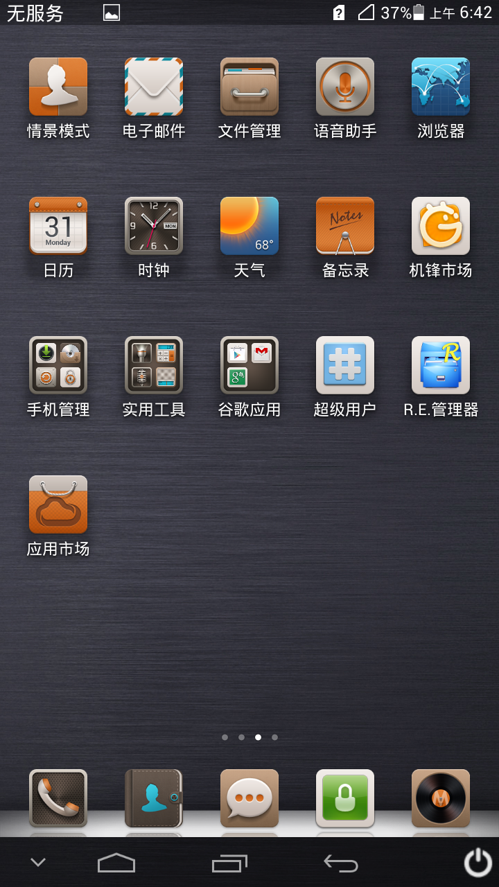 Screenshot_2013-11-02-06-42-57.png
