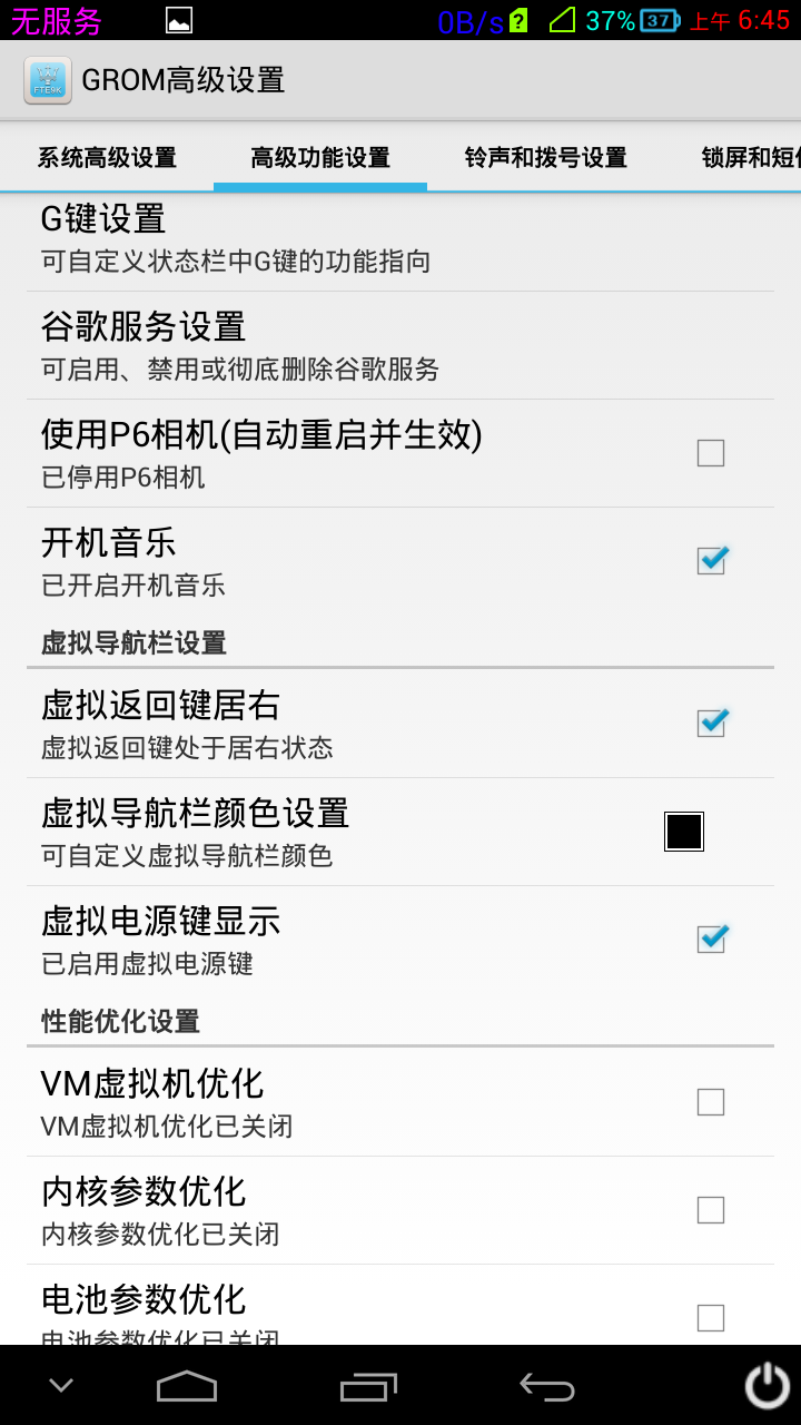 Screenshot_2013-11-02-06-45-33.png