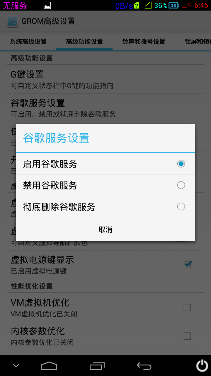 Screenshot_2013-11-02-06-45-53.png