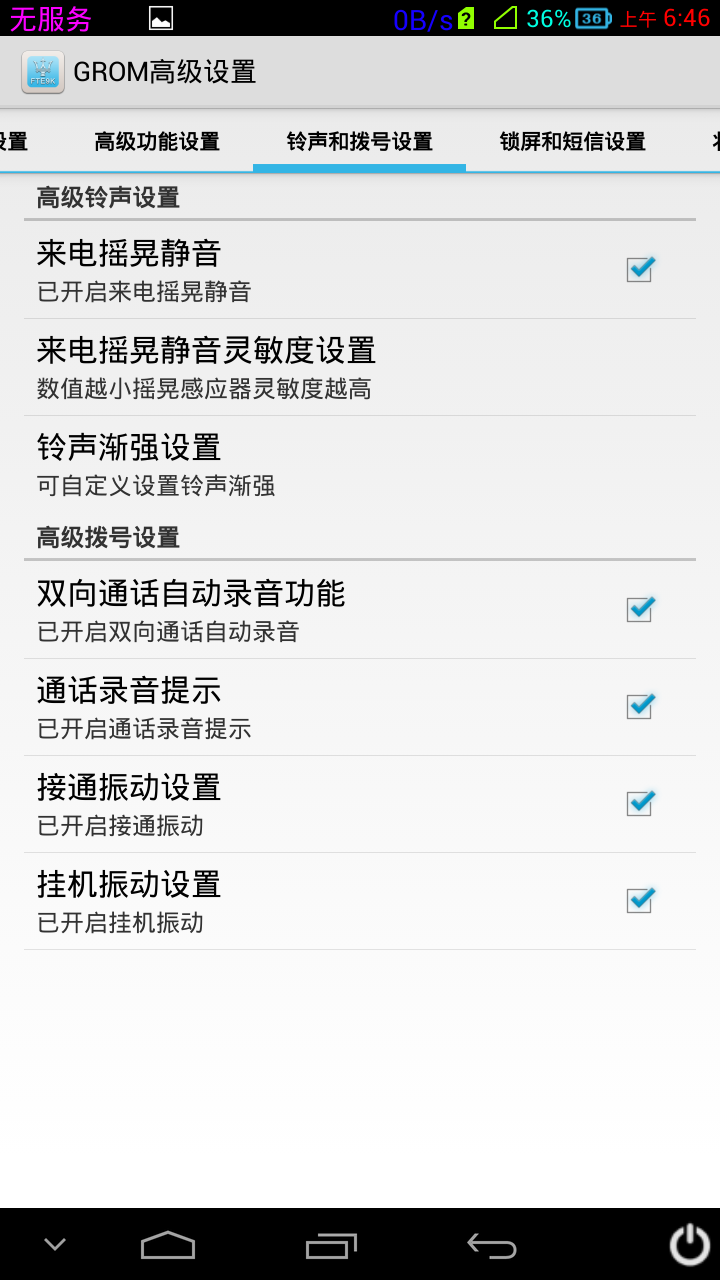 Screenshot_2013-11-02-06-46-13.png