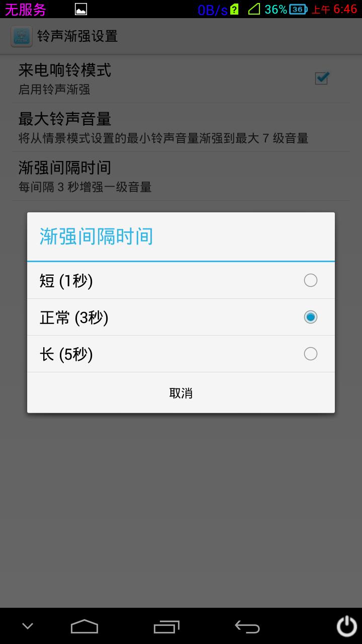 Screenshot_2013-11-02-06-46-39.png