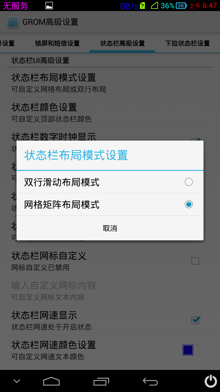 Screenshot_2013-11-02-06-47-16.png