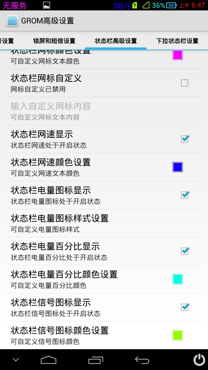 Screenshot_2013-11-02-06-47-31.png