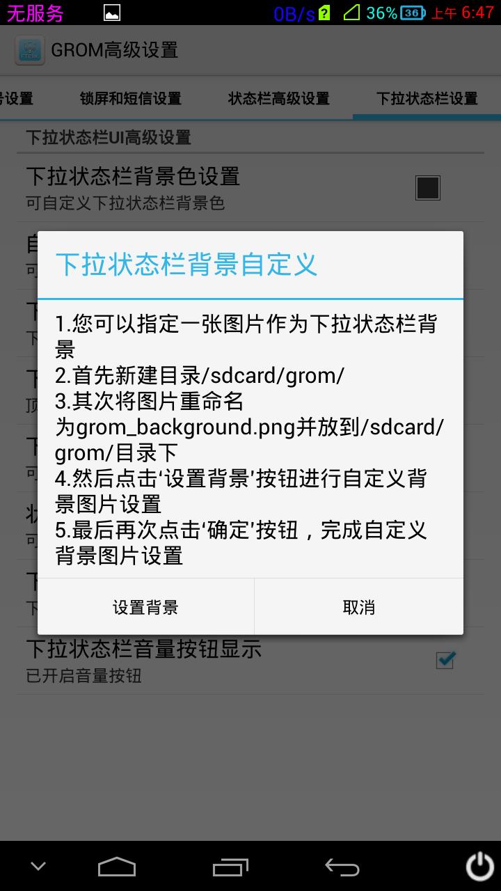 Screenshot_2013-11-02-06-47-51.png