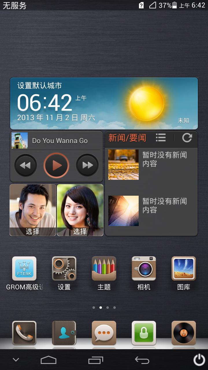 Screenshot_2013-11-02-06-42-51.png
