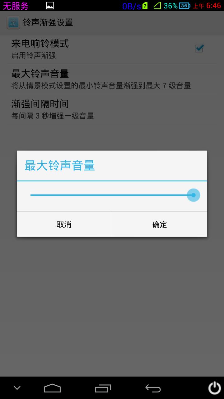Screenshot_2013-11-02-06-46-33.png