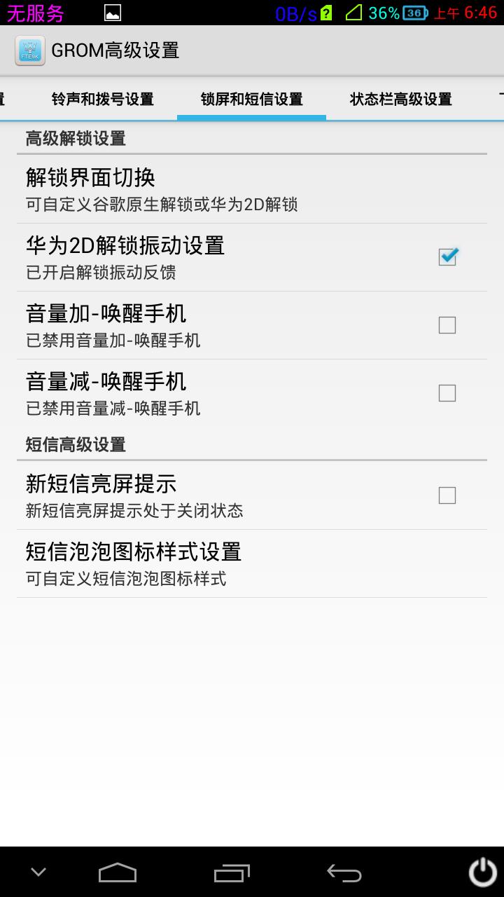 Screenshot_2013-11-02-06-46-48.png
