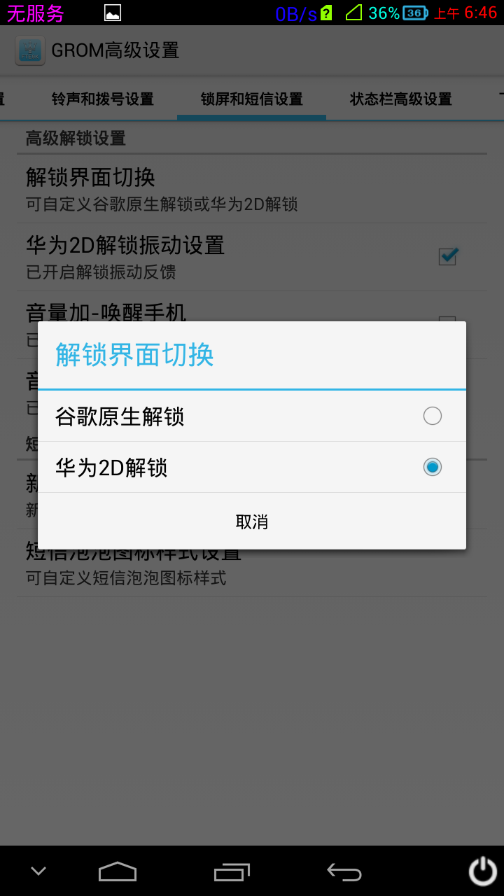 Screenshot_2013-11-02-06-46-55.png