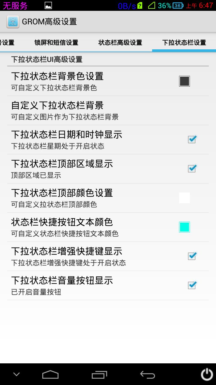 Screenshot_2013-11-02-06-47-45.png