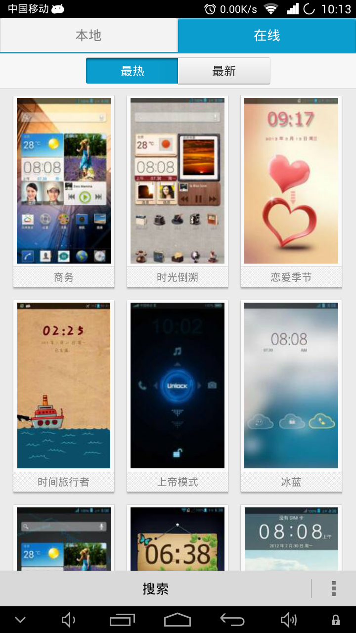 Screenshot_2013-11-05-10-13-37.png