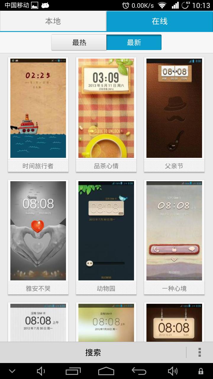 Screenshot_2013-11-05-10-13-44.png