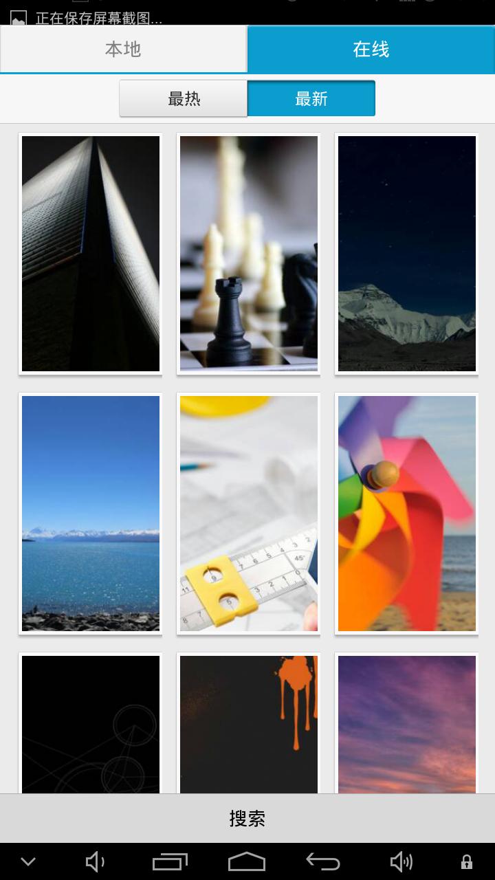 Screenshot_2013-11-05-10-13-58.png