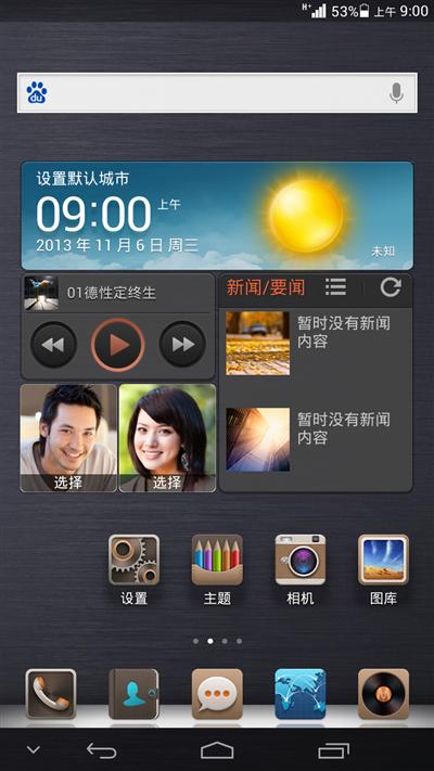 Screenshot_2013-11-06-09-00-25.png