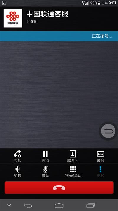 Screenshot_2013-11-06-09-01-11.png