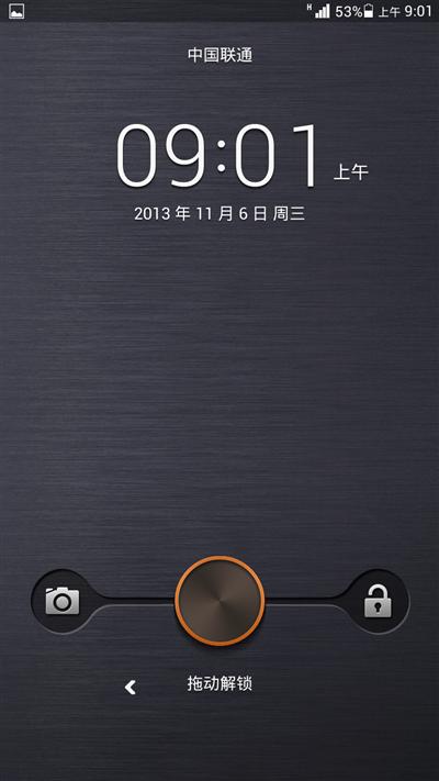 Screenshot_2013-11-06-09-01-24.png