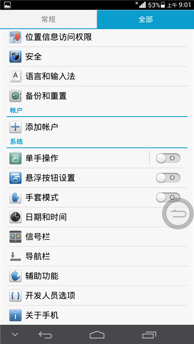 Screenshot_2013-11-06-09-01-44.png