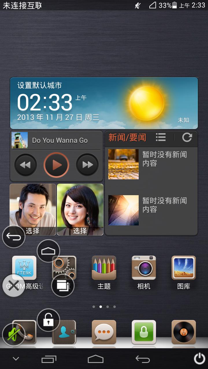 Screenshot_2013-11-27-02-33-45.png