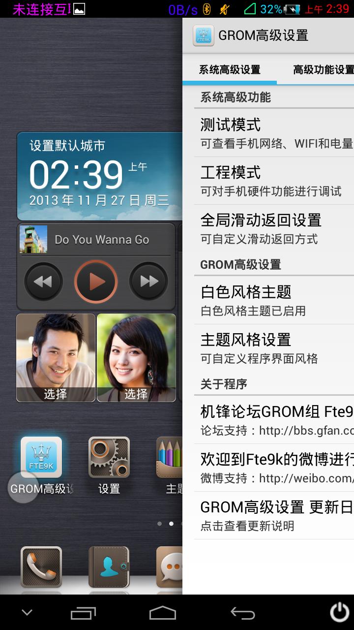 Screenshot_2013-11-27-02-39-49.png