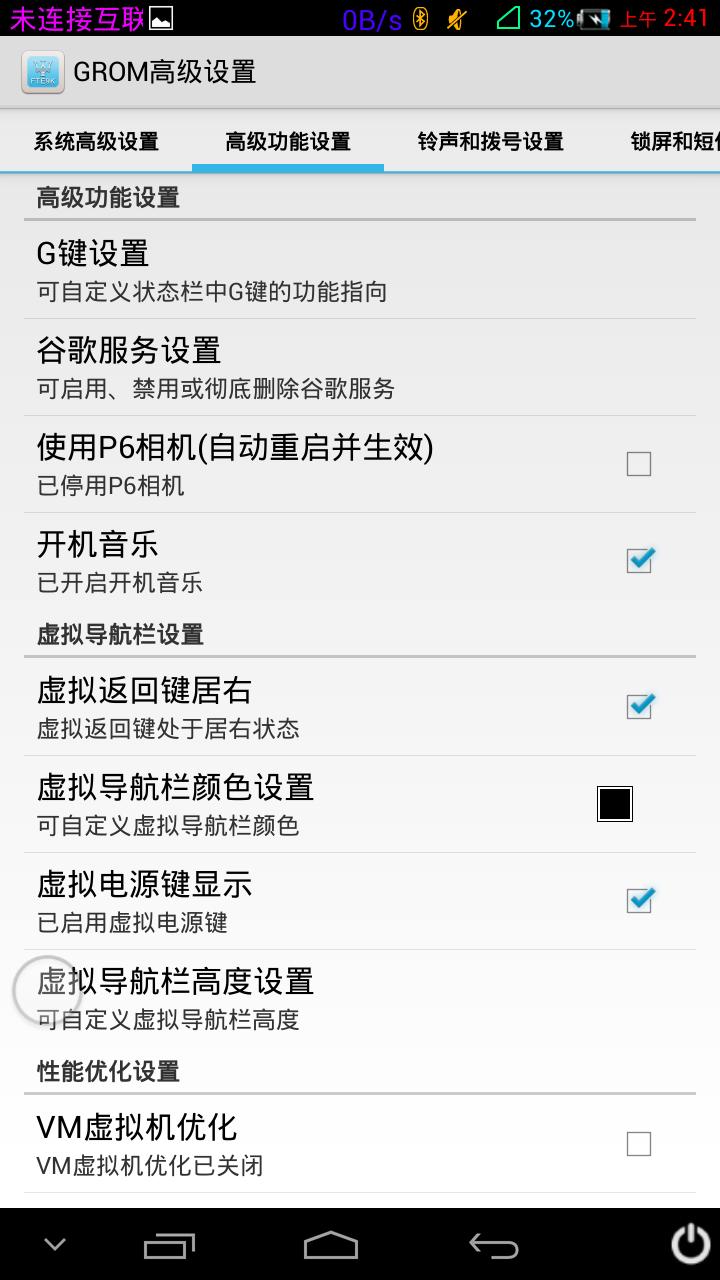 Screenshot_2013-11-27-02-41-15.png