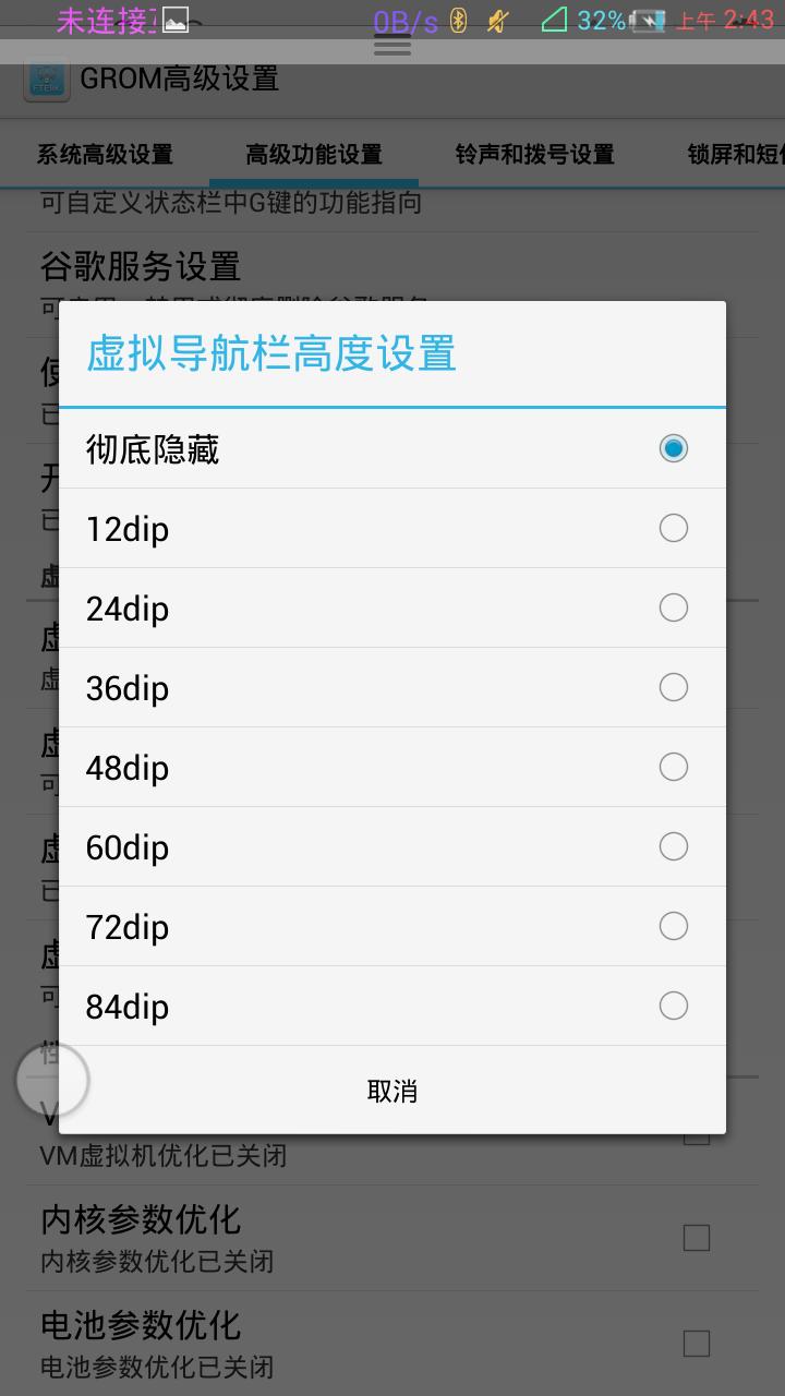 Screenshot_2013-11-27-02-43-39.png