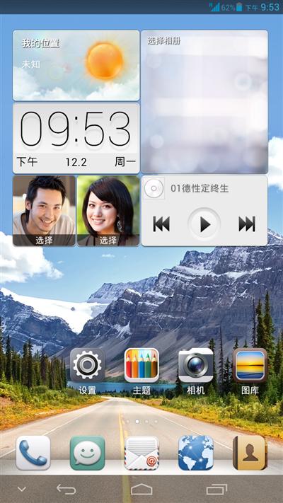 Screenshot_2013-12-02-21-53-42.png
