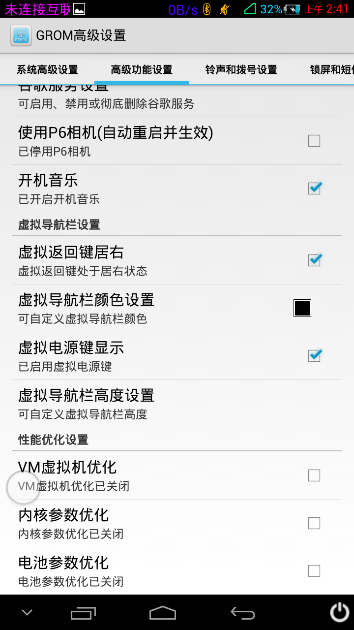 Screenshot_2013-11-27-02-41-55.png
