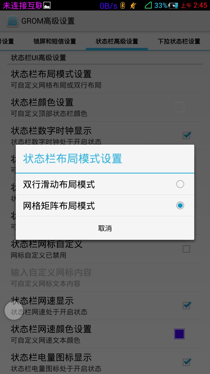 Screenshot_2013-11-27-02-45-19.png