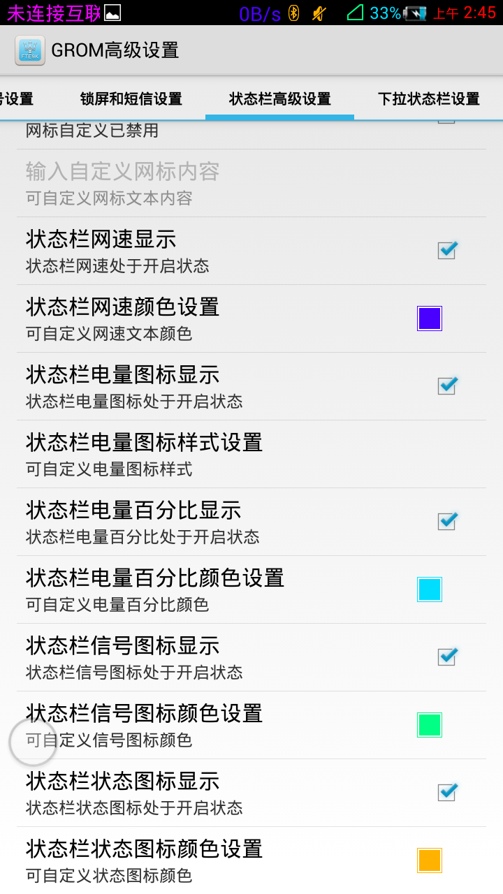 Screenshot_2013-11-27-02-45-40.png