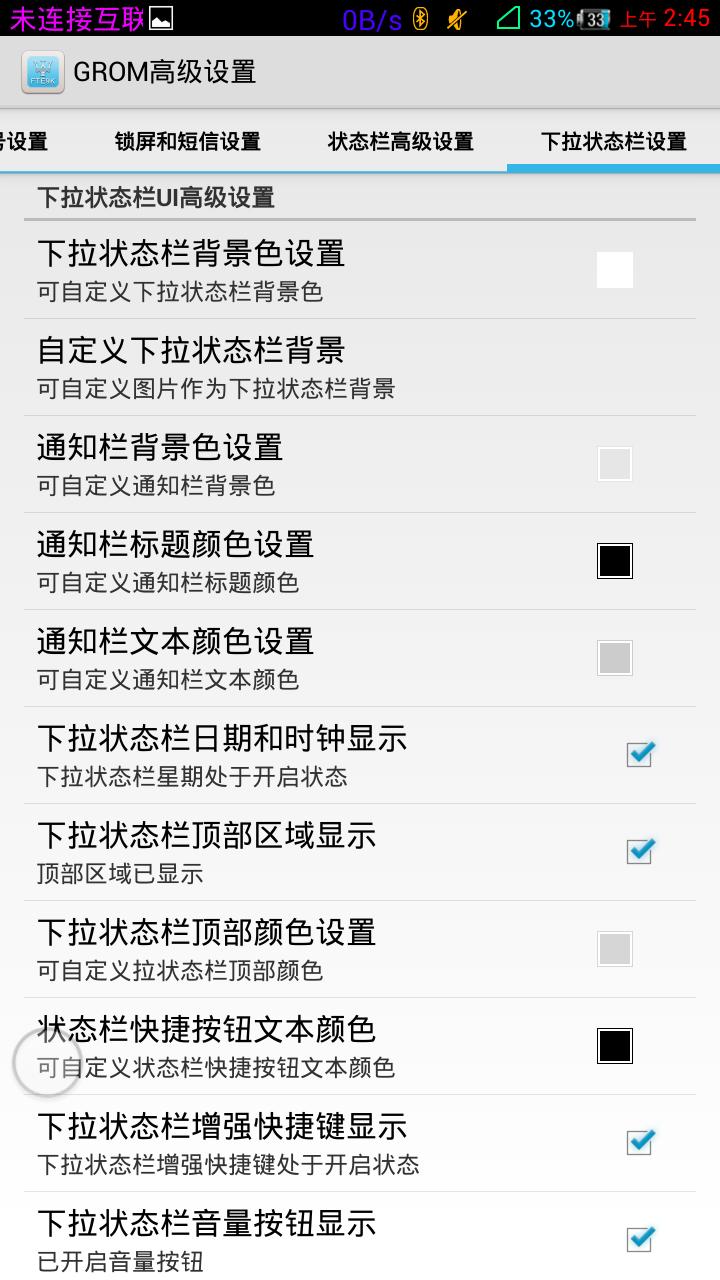 Screenshot_2013-11-27-02-45-59.png