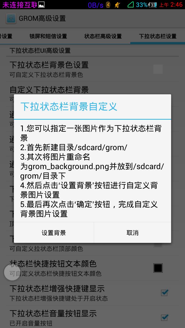 Screenshot_2013-11-27-02-46-07.png