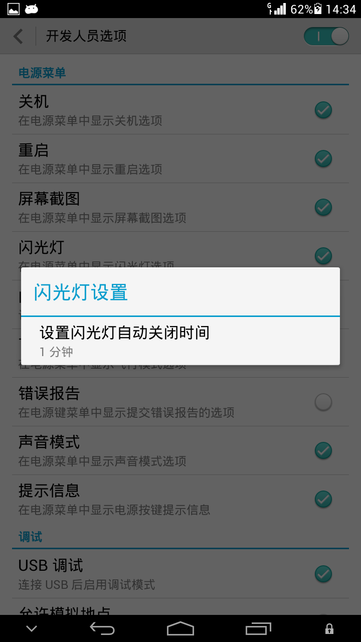 Screenshot_2013-12-07-14-34-49.png
