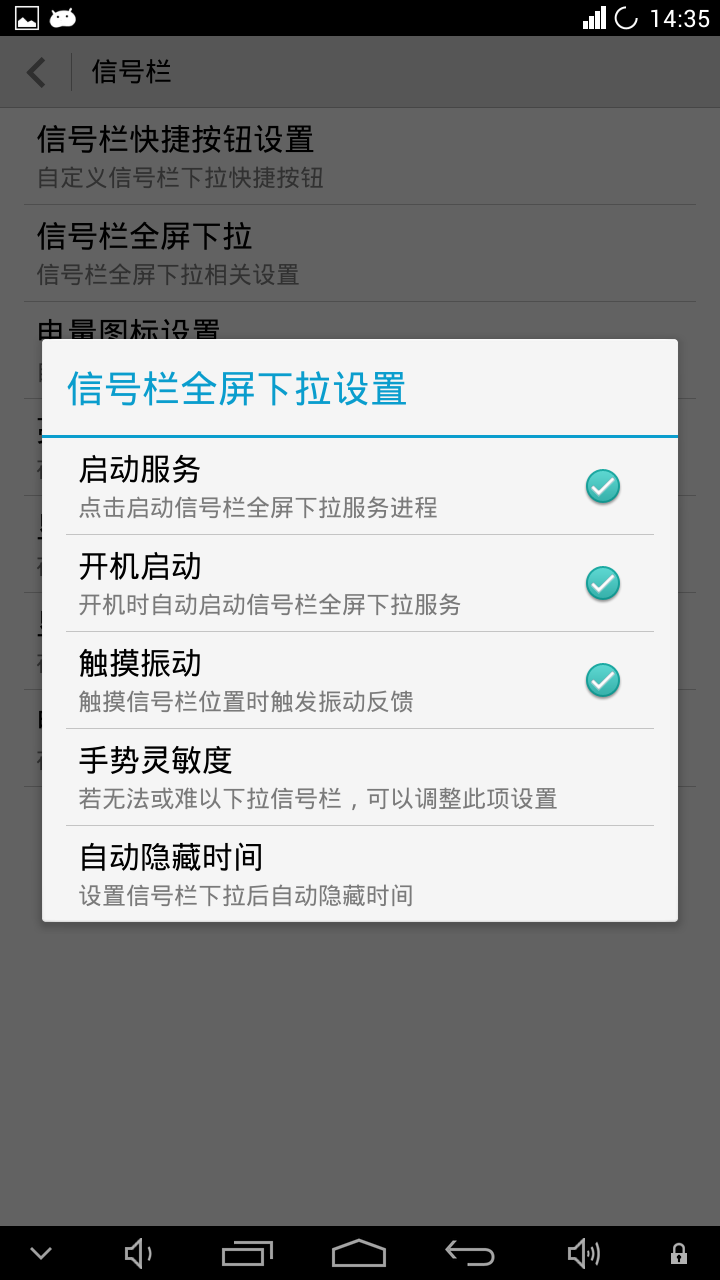 Screenshot_2013-12-07-14-35-36.png