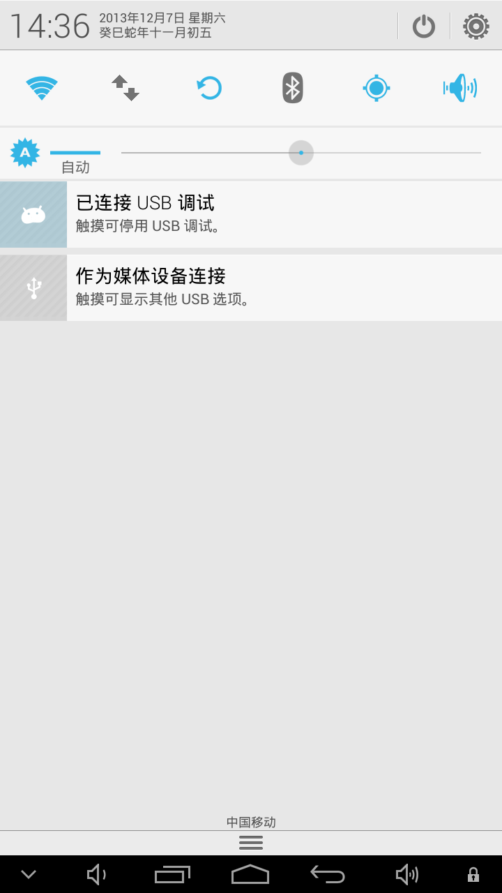Screenshot_2013-12-07-14-36-24.png