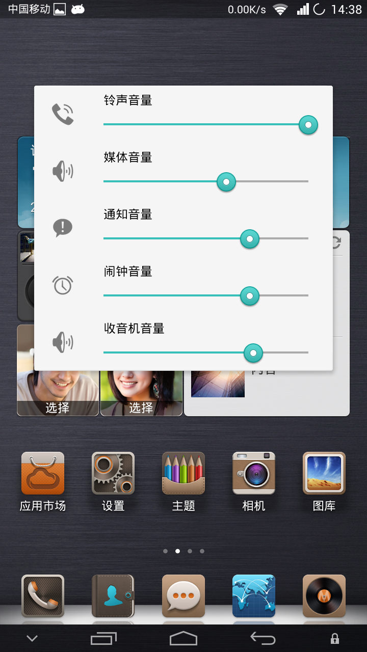 Screenshot_2013-12-07-14-38-21.png