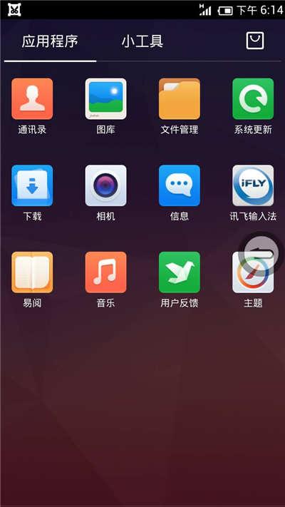 Screenshot_2013-12-13-18-14-23.jpg