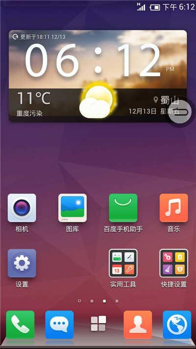Screenshot_2013-12-13-18-12-35.jpg