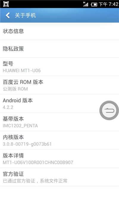 Screenshot_2013-12-13-19-42-26.jpg