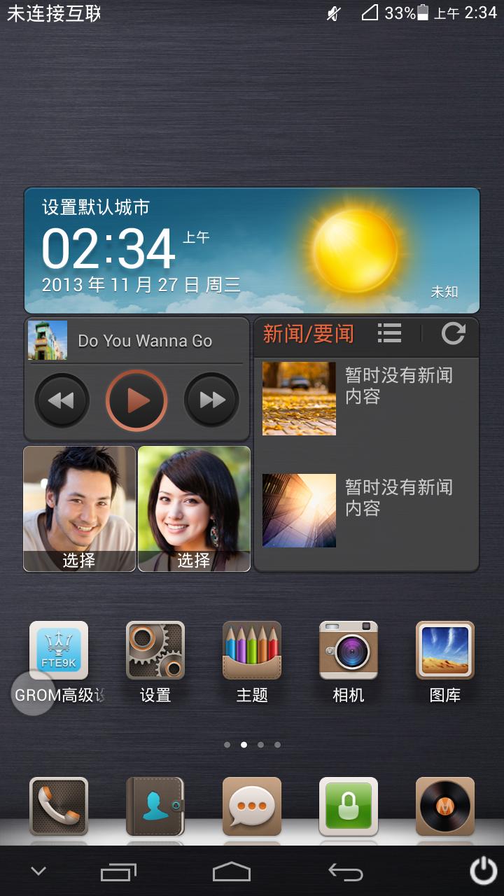 Screenshot_2013-11-27-02-34-30.png