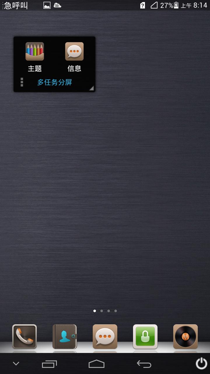 Screenshot_2013-11-27-02-38-58.3.png