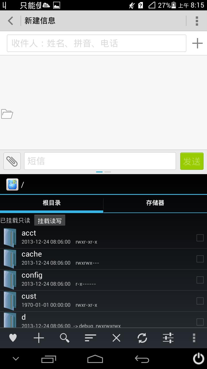 Screenshot_2013-11-27-02-38-58.4.png