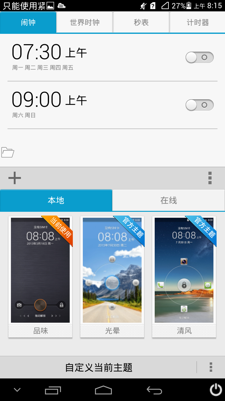 Screenshot_2013-11-27-02-38-58.5.png